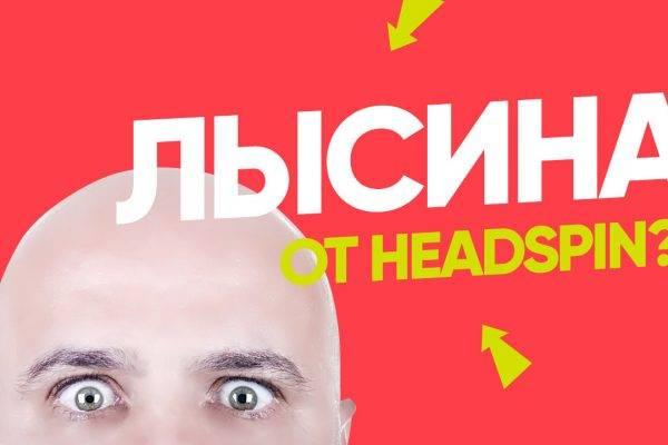 Лысина от кручения на голове. Миф или реальность?