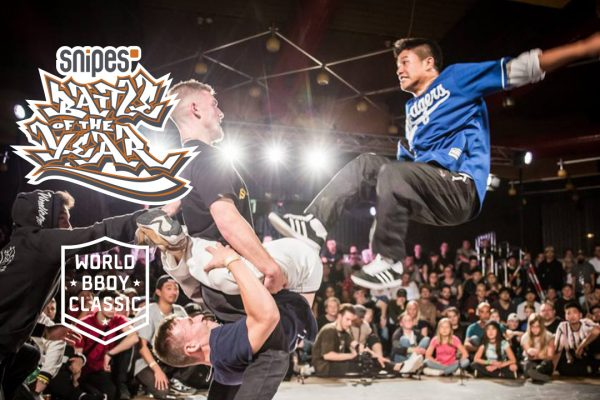 Мотивация и движ — Battle of the Year x World Bboy Classic / 1on1 Germany 2018